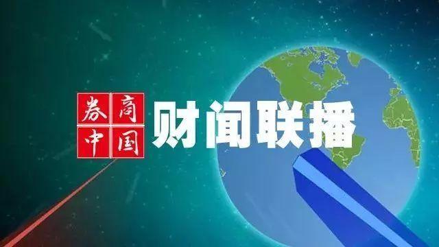 重庆希尔顿5家五星级饭店被取消资格,a股一日飙涨1.3万亿!