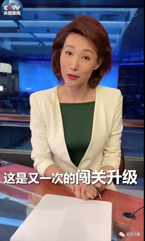 并犀利回应中央对深圳另眼相看的说法