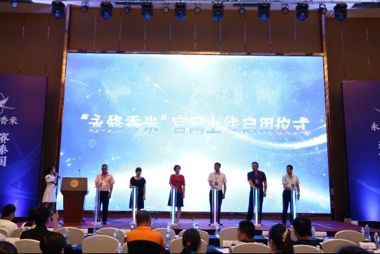 http://www.szminfu.com/wenhuayichan/18962.html