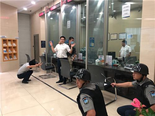 渤海银行北京分行开展反恐防暴应急演练