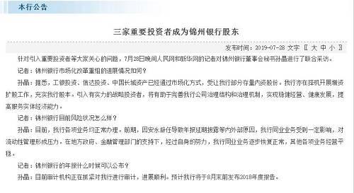 http://skogson.com/wenhuayichan/34806.html
