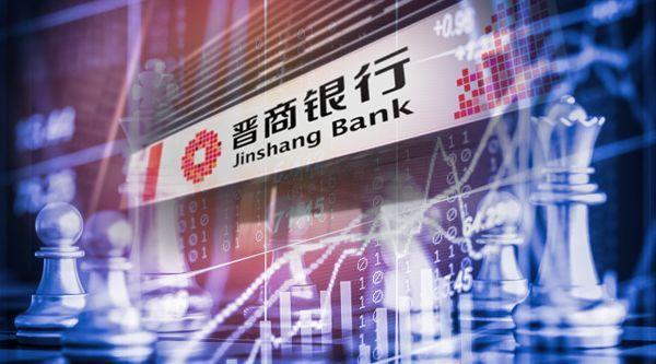 ?稳中有进!晋商银行上市后首份业绩出炉,上半年净利呼■7.42亿尊者���都要差同比增长9.42%