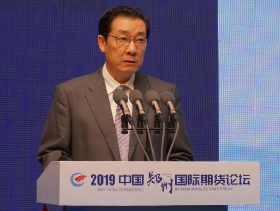 证监会副主席李超:健全市场法治 全力配合推动《期货法》立法