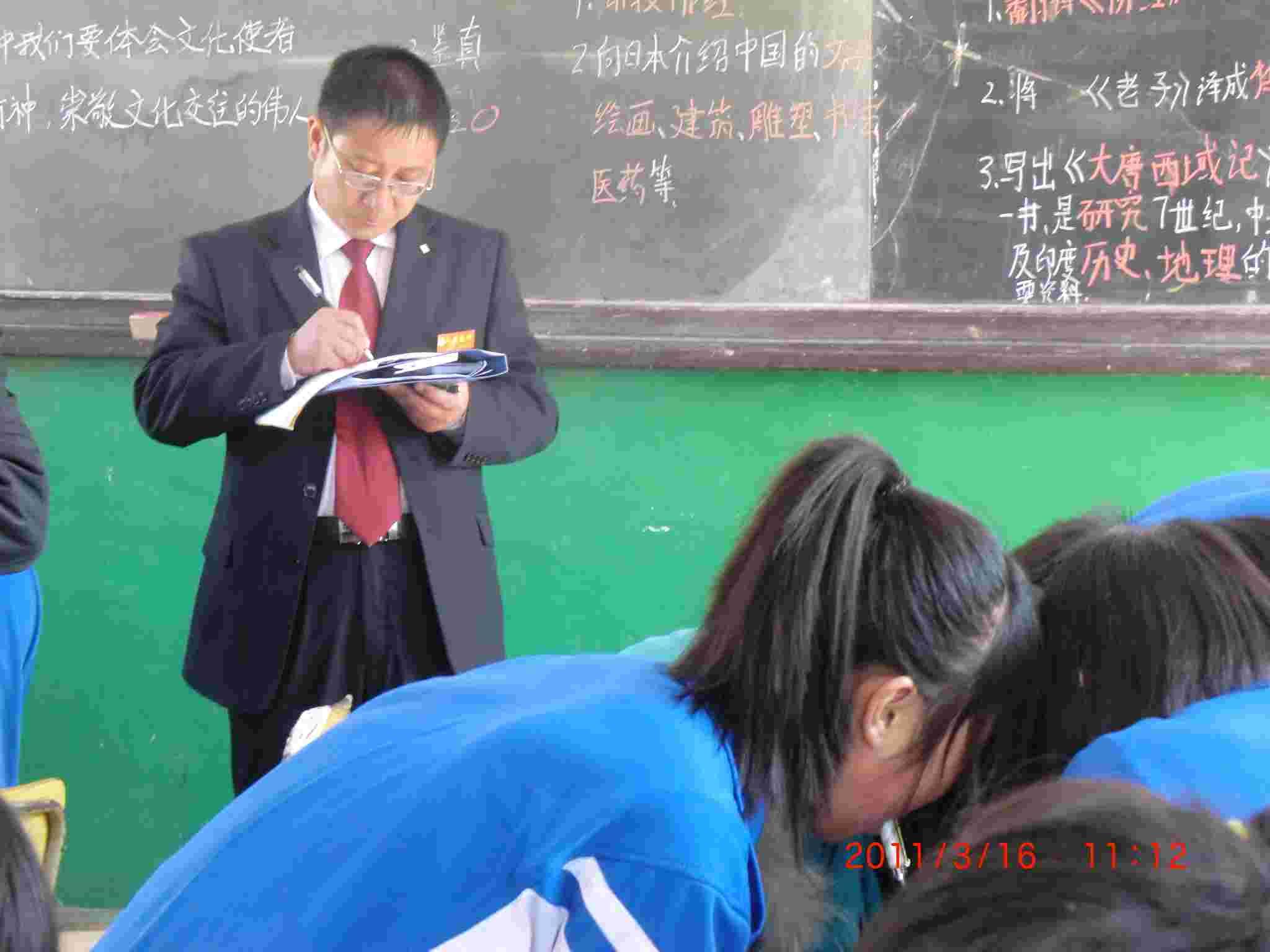 2019全国教书育人楷模――扎根大山追逐他的教育梦