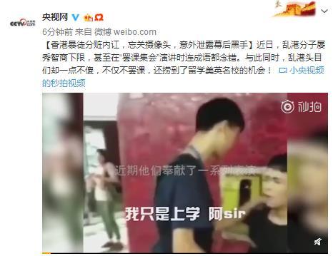 「600150」香港暴徒分赃内讧忘关摄像头 意外泄露幕后黑手