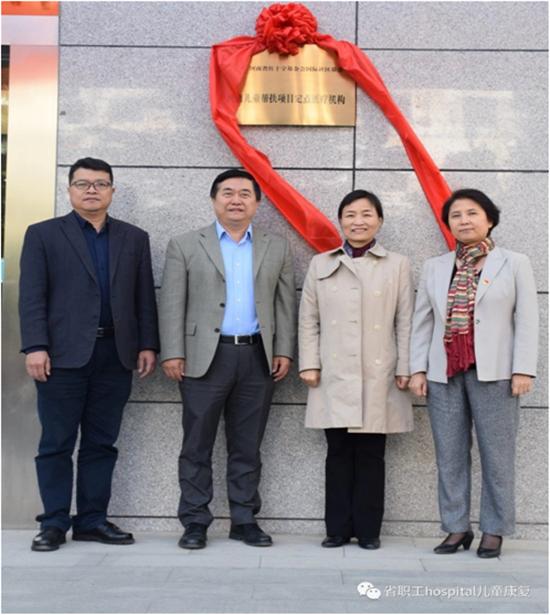 河南孤独症儿童的福音 河南省职工医院治疗费用可享三重福利