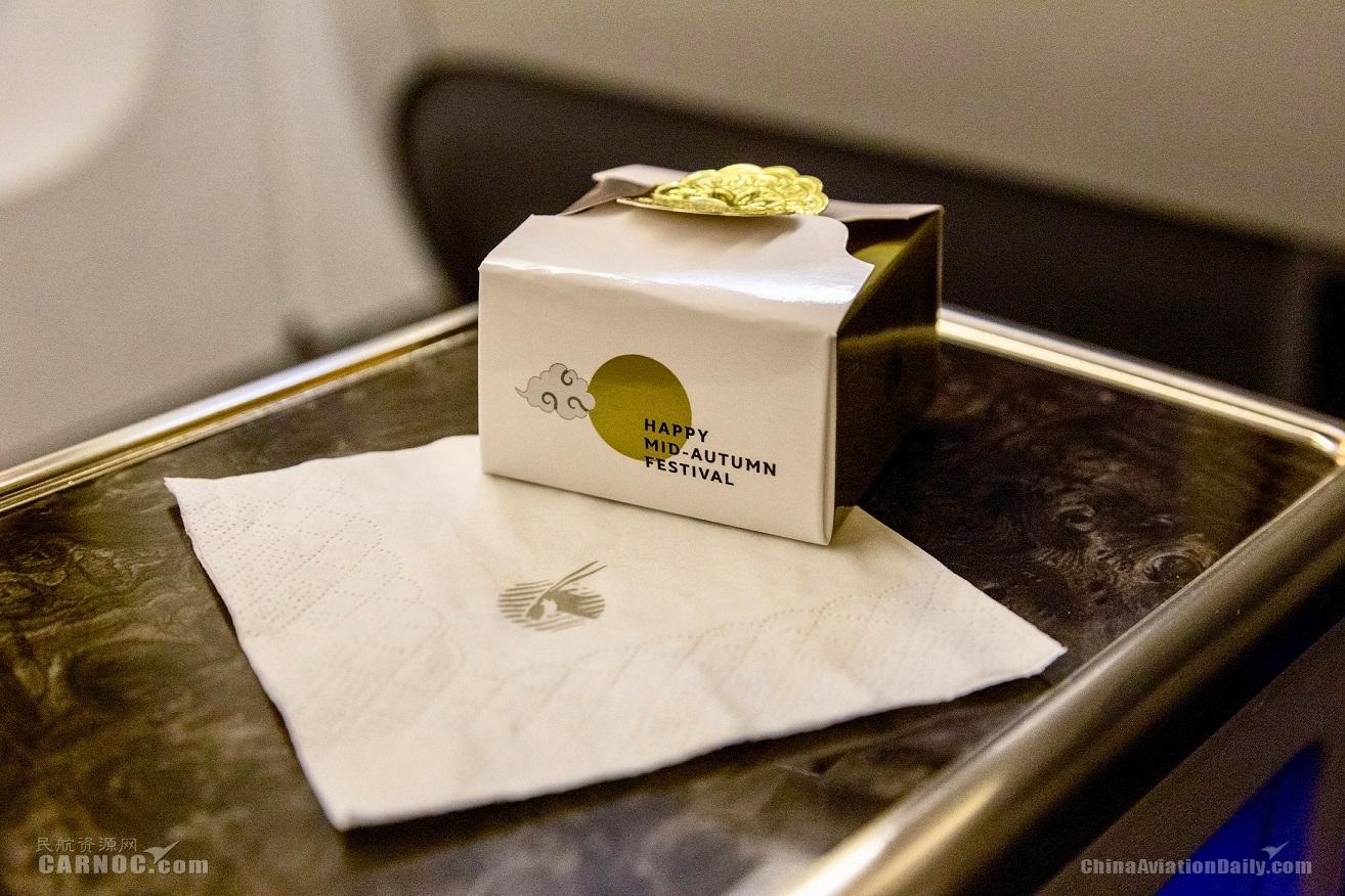 中秋节卡塔尔航空配备月饼与乘客共享美好节日时刻