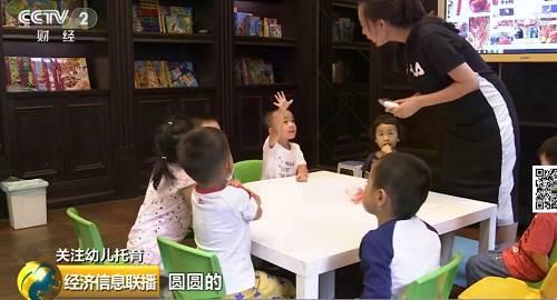 在北京的一家托育班,负责人王劲春从事学前教育10多年,今年,她看准了0到3岁婴幼儿托育市场,开办了这家托育班。刚开班一个月,就受到周边小区家长的青睐。