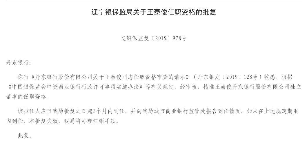 http://www.ddhaihao.com/qichexiaofei/39945.html