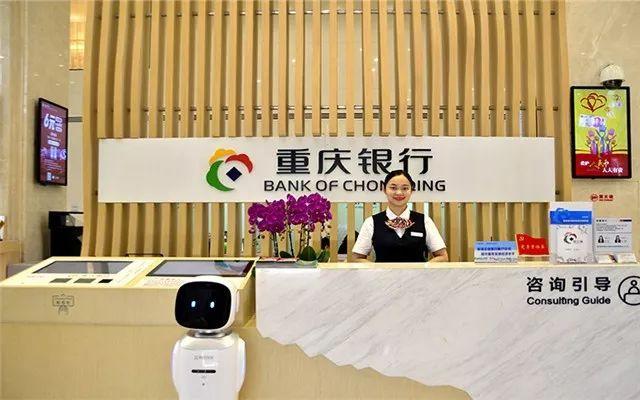<b>重庆银行的江湖地位:在33家A股和37家H股的上市银行中,排名几何</b>
