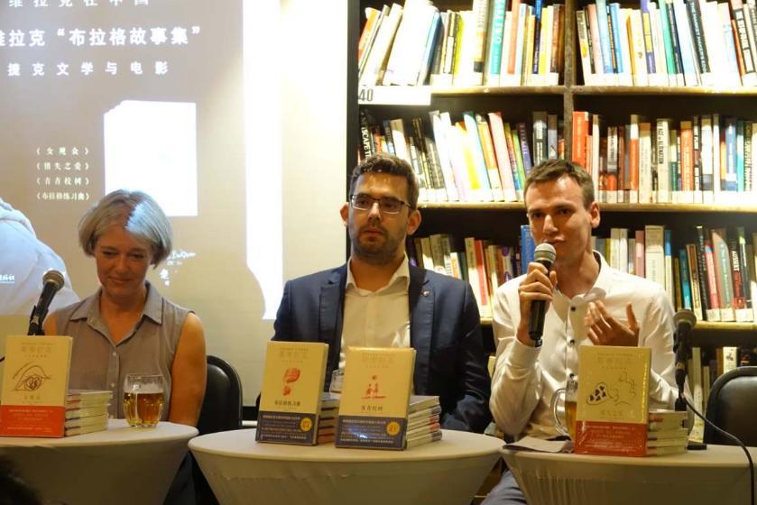 """捷克故事之夜——漫談斯維拉克""""布拉格故事集""""文學沙龍成功舉辦"""