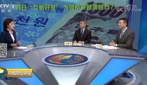 拉黑日本,韩日真的彻底翻脸了吗?对立不断加剧,到底有没有真正的赢家?9月18日晚,《央视财经评论》邀请