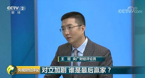 """央视财经评论丨""""拉黑""""日本,韩日彻底翻脸?对立加剧,谁是最后赢家?"""
