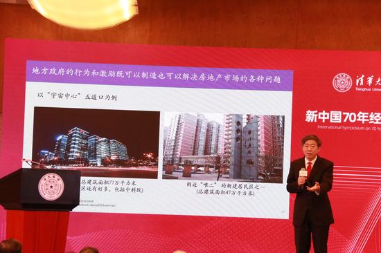 金砖国家新开发银行首席经济学家、清华大学中国经济思想与实践研究院创始院长李稻葵