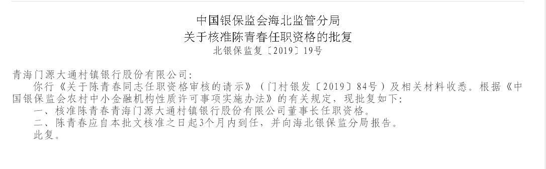 http://www.zgqhl.cn/caijingfenxi/22993.html