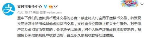 http://www.xqweigou.com/zhengceguanzhu/67194.html