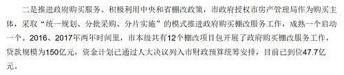 (信息来源:湖南财政新闻联播,市政府指湘潭市政府)