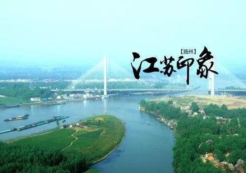 """没有""""大景区""""的江苏,为何位列国庆假期旅游收入榜首位?"""