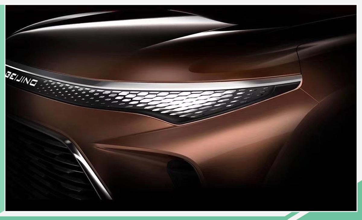 """""""BEIJING""""品牌今日发布 全新概念车将同步亮相"""