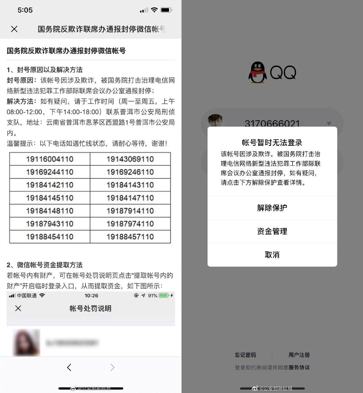 http://www.xqweigou.com/hangyeguancha/68398.html