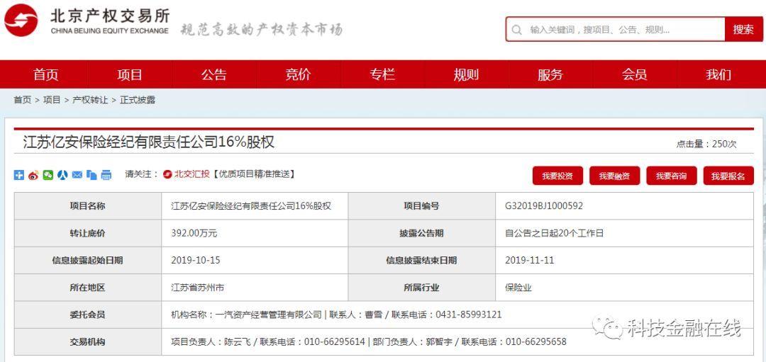 http://www.qwican.com/caijingjingji/2036857.html