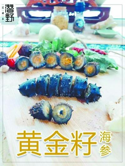http://skogson.com/wenhuayichan/46159.html