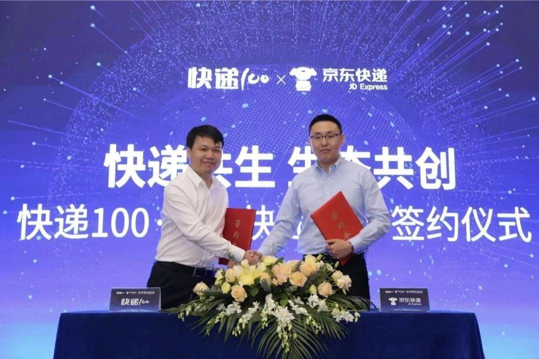 http://www.shangoudaohang.com/jinrong/227969.html