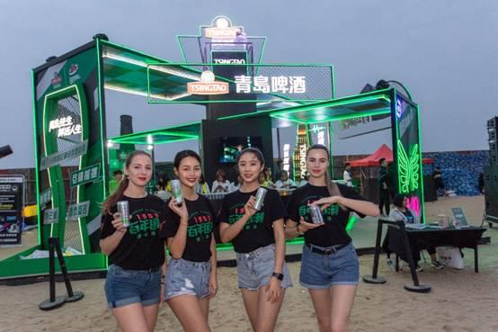 """时尚""""鲜""""生IN厦门 青岛纯生解锁草莓音乐节海滩上的""""醉""""新玩法"""