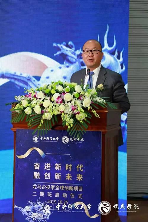 重庆迪马实业股份有限公司副总裁、重庆迪马工业公司总经理 刘琦