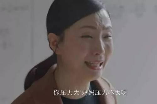 """""""南京家长已疯"""",减负就等于制造学渣?"""