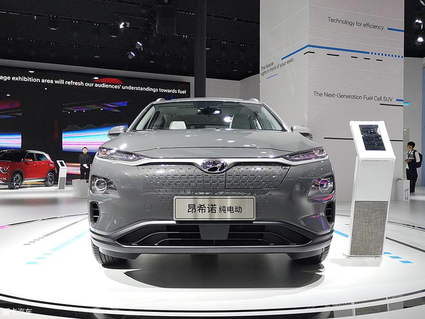 北京现代昂希诺电动版消息11月4日上市