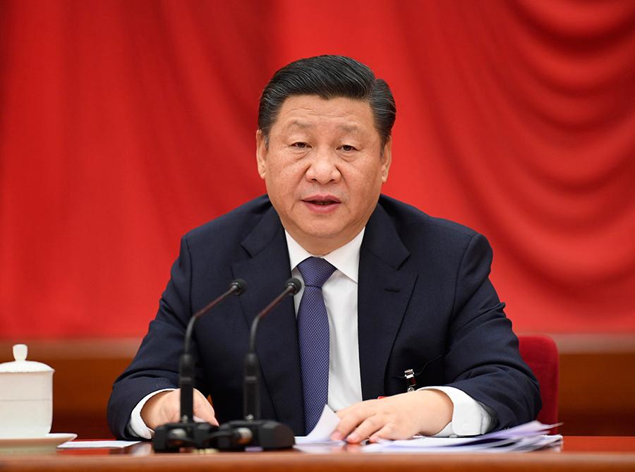 <b>(受权发布)中国共产党第十九届中央委员会第二次全体会议公报</b>