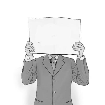 <b>因为不同意入园刷脸 浙大法学博士把杭州野生动物世界告了 采集人脸信息的法律边界在哪里?</b>