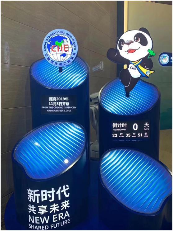 一分一秒 奉献进博 第二届中国国际进口博览会保险服务团队整装待发