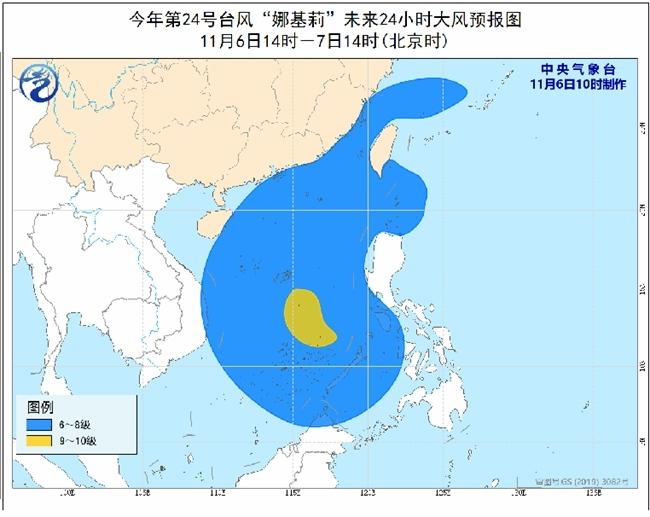 台风蓝色预警 广东福建海南沿海等海域有大风