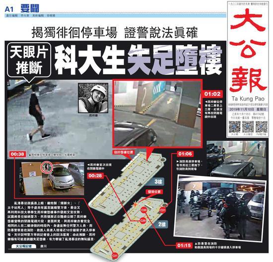 """香港暴徒的无耻谣言 被""""天眼""""戳穿(图)"""