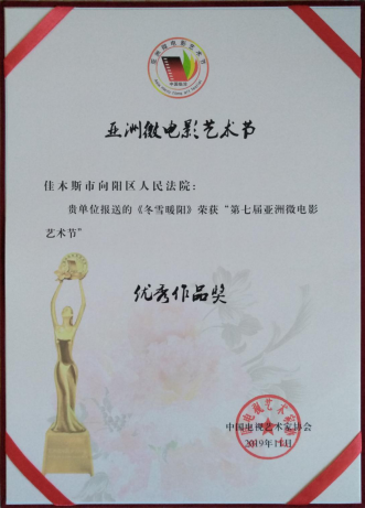 http://www.hljold.org.cn/heilongjiangxinwen/326127.html