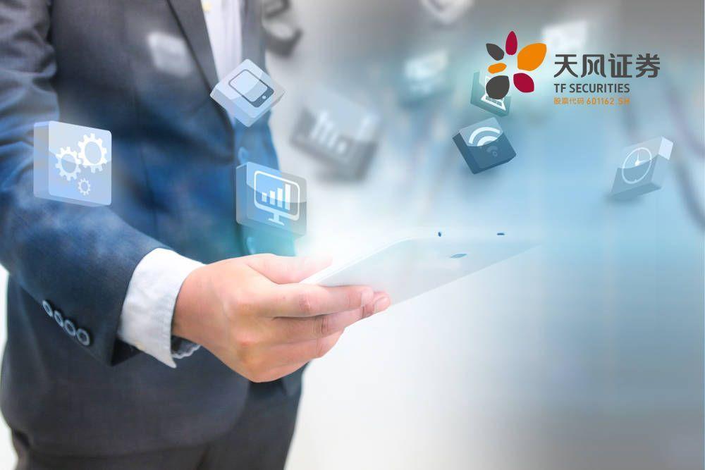 【商社】世邦魏理仕:全球商业地产服务和投资商龙头