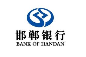 和讯网2019邯郸银行巡展