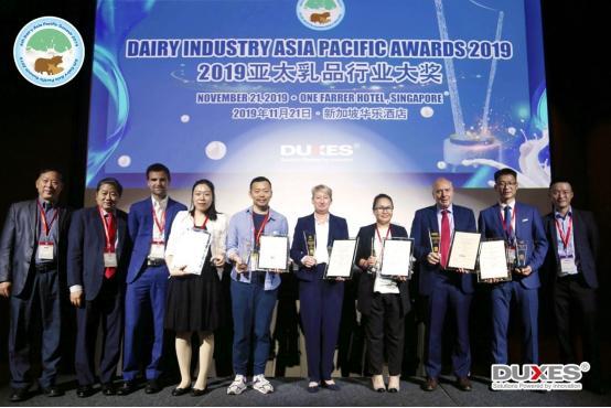 """伊利益消荣获亚太乳品峰会""""年度最佳酸奶创新奖"""",一款适合中国人体质的益生菌酸奶"""