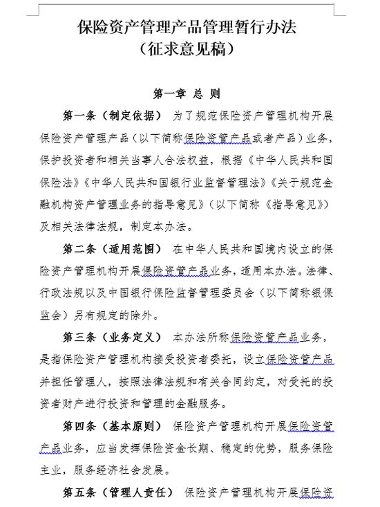 http://www.k2summit.cn/tiyujingsai/1441960.html