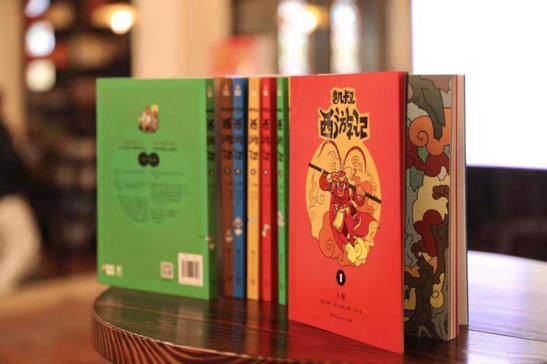 家长给孩子挑选四大名著之前,一定要先看看这篇文章——《凯叔西游记》读者见面会在京举行