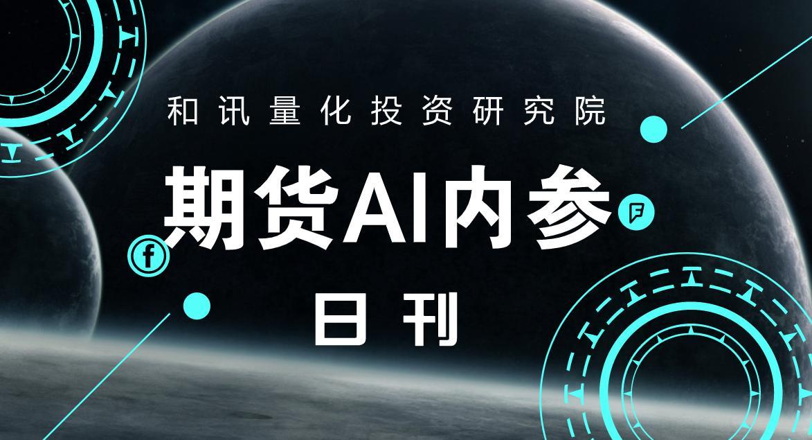 http://www.weixinrensheng.com/caijingmi/1155979.html