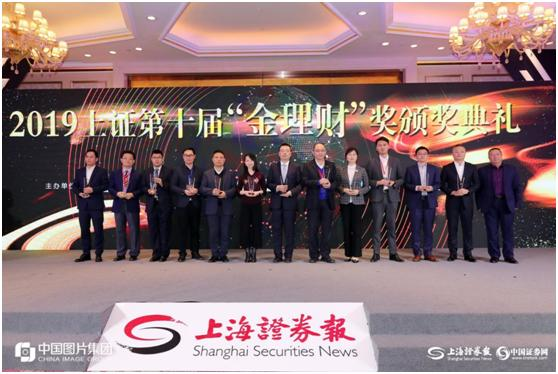 国华人寿副总裁朱颖锋出席并领奖