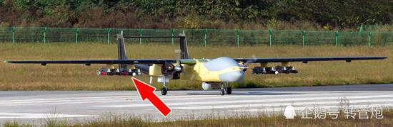 中国最新大型无人机曝光 可歼敌于3千公里之表(图)