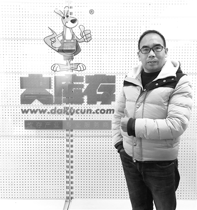http://www.xqweigou.com/dianshanglingshou/85726.html