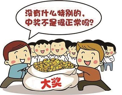 """鞍山彩民""""7+1""""复式投注喜拔头"""