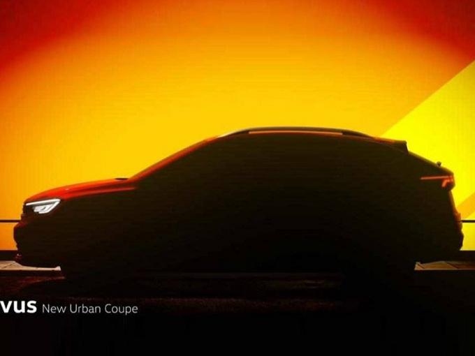 大众全新轿跑SUV曝光! 搭1.5T引擎明年将亮相