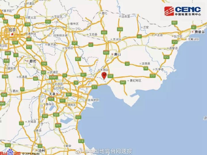 唐山市丰南区发生4.5级地震 暂无人员伤亡和财产损失报告