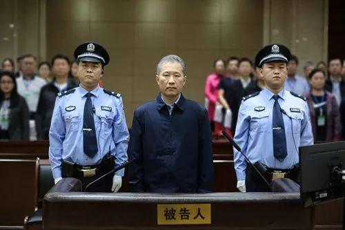 图片来源:邯郸市中级人民法院
